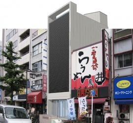 名古屋市-S貸しビル様