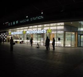施工写真-マクドナルドJR名古屋駅店