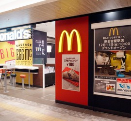 建築施工例写真_マクドナルド-JR名古屋駅店