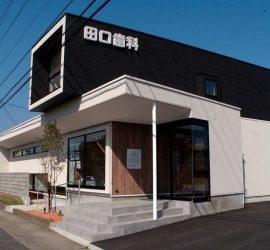 医院建築・新築工事 田口歯科医院(岐阜県 美濃加茂市)-外観